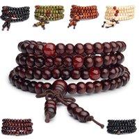 Buda más nuevo 108 * 0.6cm Beads Mala pulsera Pulsera Perlas de oración Tibetano Budista Rosario Brazalete de madera Buddha Joyería para hombres Mujeres Regalo de Navidad