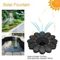 Pompe ad acqua ad energia solare7V Rockery fontana Giardino Pompe solari DC Brushless Motor Pannello solare Kit per fontana1