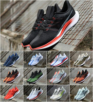 Дизайнер 2020 Новый ZOOM PEGASUS TURBO 35 Мужская Обувь для Женщин Тренеров WMNS XX Дышащая чистая марлевая Повседневная Обувь Спортивные Роскошные кроссовки