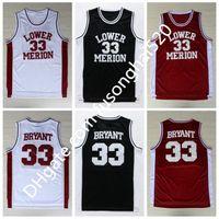 كو ب انخفاض ميريون المدرسة الثانوية جيرسي، انخفاض merion 33 المدرسة الثانوية أبيض أحمر أسود رمي عودة كرة السلة جيرسي حجم S-XXL شحن مجاني