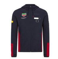 F1 Racing Traje con cremallera suéter con capucha Chaqueta de otoño e invierno Motocicleta al aire libre Chaqueta de manga larga