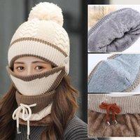 2020 Новые 3 штуки Установить женскую вязаную шапку шапки шапки шапки шапки шапки для девочек теплая флисовая черепашка для женской шеи Win Win F2D61