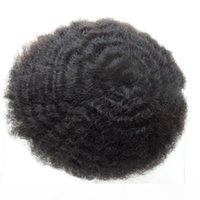 Schwarzer Mann Afro-Webart Menschliches Haar-Einheit Toupee Mann Haar-Perücke Natürliche Toupee Human Hair Ersatzsystem Haarhals