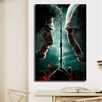 Watercolor Harry Potter Magic Movie Poster Prints Calssical ...