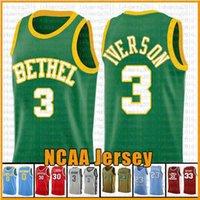 11.19 남성 Allen Georgetown 3 Iverson NCAA 농구 유니폼 애리조나 대학 국가 베델 아일랜드 고등학교 유니폼