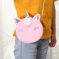 아이 유니콘 메신저 가방 지갑 봉제 다채로운 귀여운 아이 소녀 어깨 가방 크로스 바디 가방 파우치 생일 선물 HHA1691