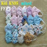 KN95 FFP2 малыша малыша 3-8 8-15 лет дизайнерская маска для лица детей для мальчиков девочек Mascarilla 5 слоев Masque Enfant в наличии корабль в течение 12 часов