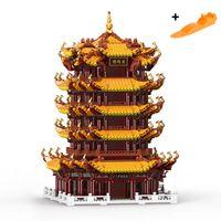 01024 New Chinese Véritable rue Série créative La Grue Jaune Tour modèle haut Difficulté blocs de construction Briques jouets