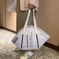 PB0007 새로운 패션 개성 크리 에이 티브 마스크 디자이너 핸드백 어깨 가방 대형 옥외 가방 쇼핑백 2 색