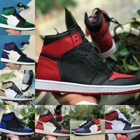 2021 높은 1 1S 농구 신발 남성 여성 금지 된 자란 발가락 검은 녹색 게임 로얄 UNC 특허 새로운 사랑 부서진 조각 트위스트 디자이너 신발