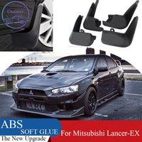 4 шт. ABS передний задний защитный защитник для Mitsubishi Lancer ex 2009-2015 глины автомобильные брюки брызг