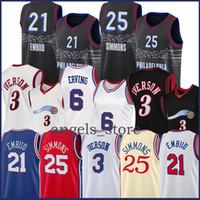 Joel 21 Embiid بن 25 سيمونز كرة السلة جيرسي 6 يوليوس ألين 3 ايفرسون إيفينج الفانيلة