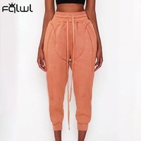 FQLWL Casual High Waist Sweatpants Women Loose Jogger Ladies Trousers Solid Autumn Baggy Pants Drawstring Fitness Elastic Pants