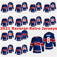 2021 Reverse Retro Montreal Canadiens Jerseys David Desharnais Jersey Max Pacioretty Brandon PrtSt Tomas Plekanec Joel Armia Cucita personalizzata