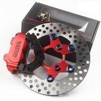 Мотоцикл тормоза скутер тормозной суппорт + 200 мм / 220 мм дисковый насос адаптер насоса + модификация тормоза переднего поглотителя1