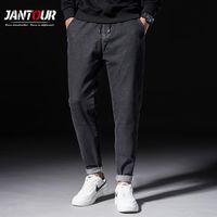 Мужские джинсы Jantour марки черные мужчины 2021 осень зима мода большие карманные гарем брюки упругость емкости панталоны мужской размер 28-38