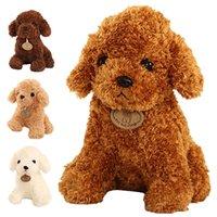 بوتيك تيدي أفخم الكلب على السرير دمية صغيرة سيارة مصغرة دمية فتاة الأطفال أفخم لعب الحيوانات محشوة أفخم