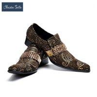 Обувь древесины Кристиа Белла Мужчины Натуральная кожа Офис Оксфорд для среднего роста Элегантное скольжение на Business1