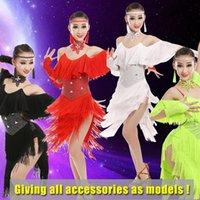 Yeni Çocuklar Kızlar için Elbiseler 4 Renkler Saçak Elbise Dans Giyim Kız Performans Salsa Elbise Balo Salonu Yarışması Latin BL1325