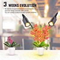 24W Dimmable Двухполога Плоский Клип Клип Светодиод Светодиодный Свет Полный спектр Теплый Белый Растительный Свет для внутренних растений