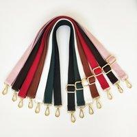 패션 DIY 가방 스트랩 여성 어깨 걸이 컬러 벨트 가방 스트랩 액세서리 가변 무지개 핸드백 스트랩 125 * 2.5cm