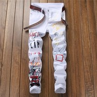 E-Baihui 2020 European and American New Style Digital Printing Trousers Slim Fashion Men's Fashion Stretch Pants Casual Trousers 5601