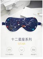 Solo Setta Constellation Silk Silk Sleeping Eye Masque 100% Mulberry Silk Silk Masques de sommeil
