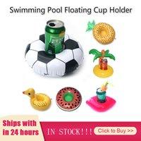 부동 컵 풍선 재미 있은 장난감 코코넛 나무 노란 오리 Pinapple 홀더 수영장 뗏목 음료 홀더 Piscina Infantil Q1217