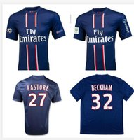 12 13 Retro-Version Paris Fussball Jerseys Home # 34 Beckham Soccer-Hemd Ibrahimovic-Pastore Lavezzi Menz T.silva Matuidi Verratti Football u