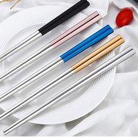 스테인레스 스틸 젓가락 금속 찹 스틱 식기 실버 골드 여러 가지 빛깔의 식기 결혼식 파티 축제 용품 4 색 YYS4011