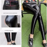 Everbellus Women Faux Leather Leggings Autumn Winter Sexy Slim Black High Waist Elastic Plus Velvet PU Pants Warm Light Leggins 201203