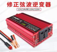 Carbest General 1500W Professioneller DC an AC Power Wechselrichter 12V bis 220V Automotive Auto Stromversorgung Wechselrichter