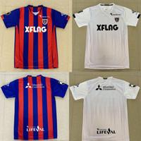 2021 2022 FC طوكيو لكرة القدم الفانيلة Oliveira Kajiyama Nagai Togashi مخصص 20 21 اليابان J الدوري طوكيو FC Hometas Shirts Maillot Size S-XXL