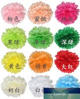 1pcs 8inch (20cm) POMPON Tissu Papier Pom Poms Flower Boules d'Embrassement Accueil Décoration Fête Fête Fête Fournitures de mariage Faveurs Ballon
