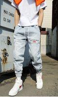 Fipyjip Street Giyim Hip Hop Erkek Kot Cargo Streç Harlan Jogging Pantolon Sonbahar ve Bahar
