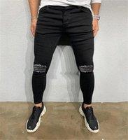 청바지 패션 구멍 패널 망 스키니 청바지 캐주얼 남성 의류 지퍼 플라이 블랙 망 디자이너
