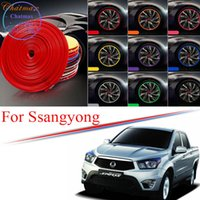 8M Multi-Colors Car Wheel Hub Rim Trim for Ssangyong W Rexton Korando X100 Actyon Edge Protector Ring Tire Strip Guard Rubber Stickers