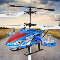 Side 4. 5CH electric outdoor RC AIRCRAFT altitude hold helico...