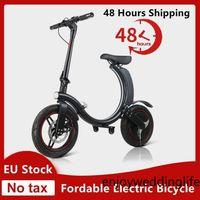 EU 스톡 휴대용 전기 접이식 자전거 스쿠터 14 인치 와이드 휠 Fordable 전기 자전거 킥 스쿠터 Bicicleta 전기 Ebike MK114