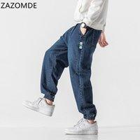 Мужские джинсы Zazomde Tide Brand Brand Размер пружинной autumu Молодежь Свободные плюс модные брюки Длина лодыжки улицы M-3XL1