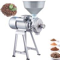 عالية الطاقة تغذية كهربائية مطحنة الرطب والجافة الحبوب طاحونة الذرة الحبوب الأرز القهوة طحلب مطحنة آلة طحن