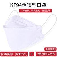 Willow of Black Coréen KF 94 Version masque avec quatre couches de protection contre la poussière et la brume en gros203