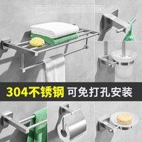 Conjunto de acessórios de banho 304 aço inoxidável escovado banheiro hardware chuveiro prateleira higiênico higiênico titular parede mouted ganchos de dentes Dispense