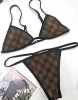 20sses de bikini italien printemps été Nouveaux vêtements de nuit sous-vêtements doubles lettres maillots de maillots de bain pour femmes Tops de haute qualité bikini arc-en-ciel