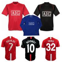 레트로 클래식 2007 2008 2009 축구 유니폼 맨체스터 루니 Scholes Giggs Ronaldo 07/09 유나이티드 축구 셔츠