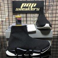 최고 품질의 신발 속도 2.0 트레이너 남성 여성 디자이너 캐주얼 트리플 S 니트 양말 화이트 블랙 카키 워터 마크 멘스 여자 부드러운 플랫폼 트레이너 운동화