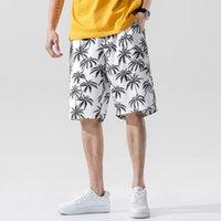 Colorido algodón ropa de verano pantalones cortos para hombres Pantalones cortos de playa para hombre Khaki Joggers Shorts Casual White Sweatshorts 5XL Y200901