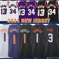 2021 Новый Девин 1 Букер Баскетбол Джерси Крис Мужская 3 Павел Сетка Ретро Стив 13 Нэш Дешевые Чарльз 34 Barkley Youth Kids