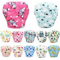 DHLS GRATUIT DHLS 40 Designs Dessin animé Été Bébé Baby Satation Boucle lavable sans inserts Nappies de couche de couche réglable respirante