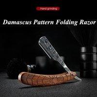Nail Art Kits Damaskus Muster Edelstahl Faltreifen Rasiermesser Spinne Palisander Korn Griff Herren Gesichtsrasierer Geraden Halter G0722